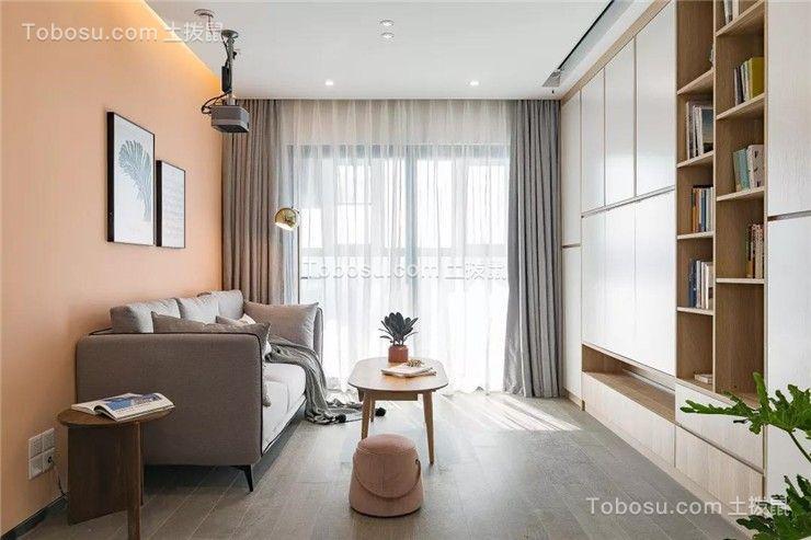 2020混搭客厅装修设计 2020混搭窗帘装修效果图片