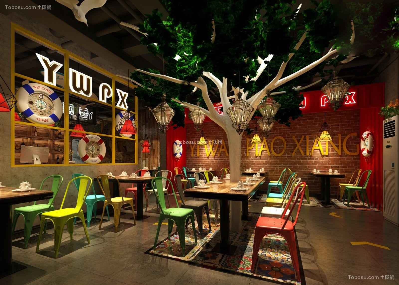 现代餐厅装修设计