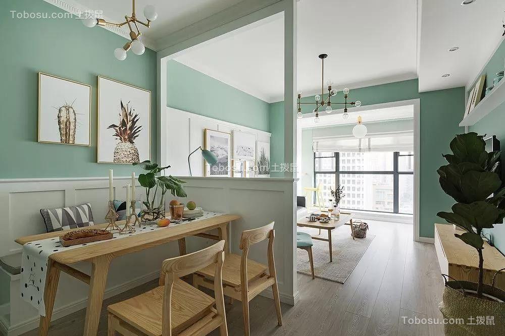 98平米清新北欧3室2厅,营造舒适美好的生活格调
