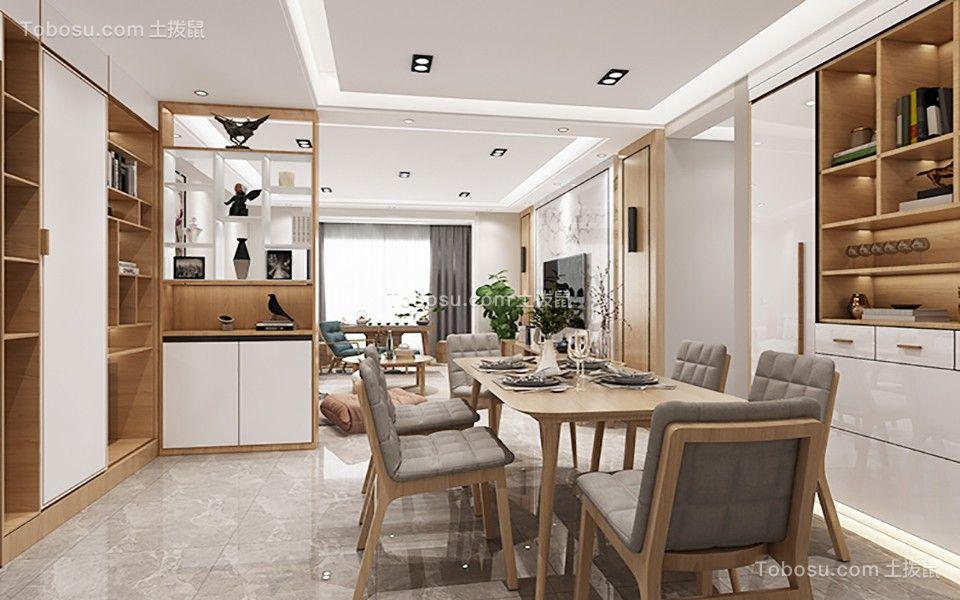 现代北欧风三居室