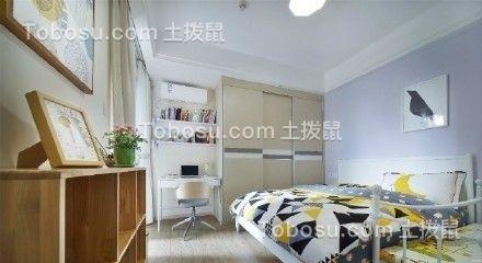 新天地8万360平米公寓清新宁静北欧风