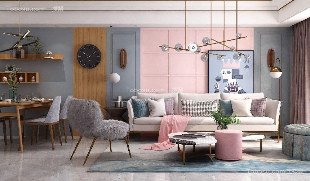 粉色宜家,95平米全包现代风格