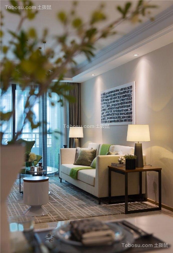 三室居现代轻奢装修案例