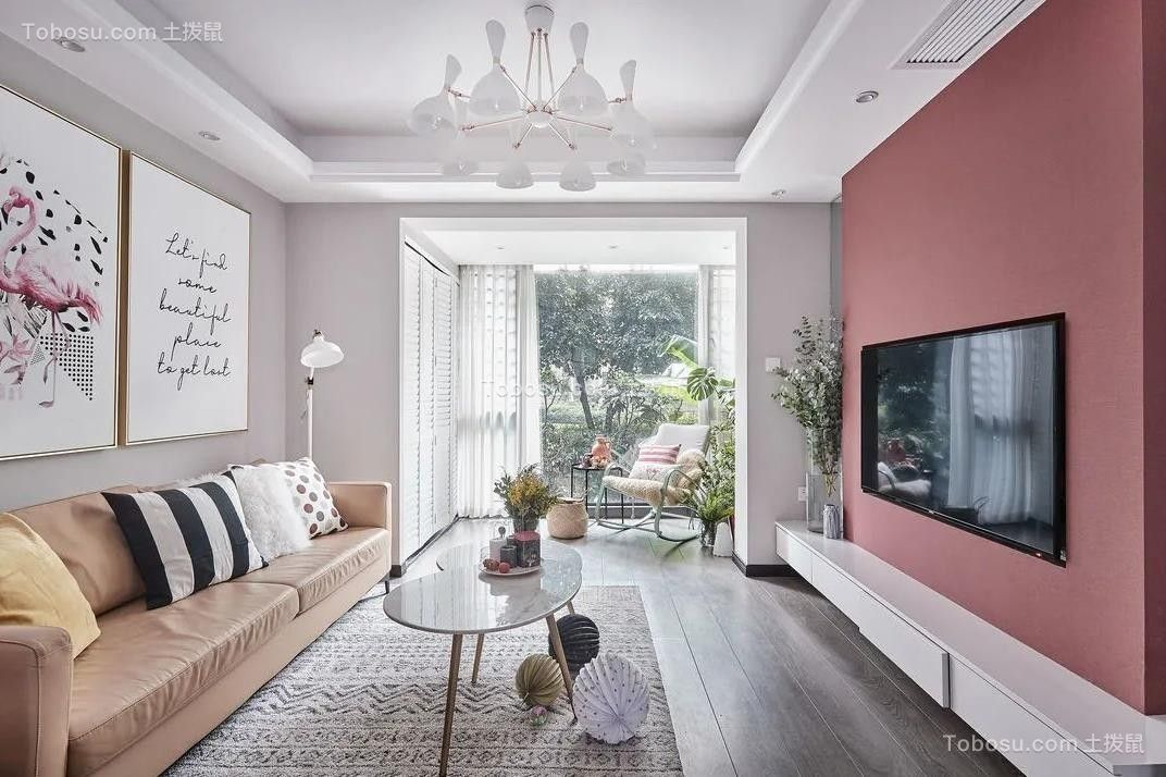 2021现代简约客厅装修设计 2021现代简约背景墙装修设计
