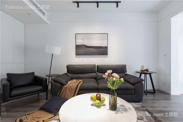 上书房3居室现代风格效果图