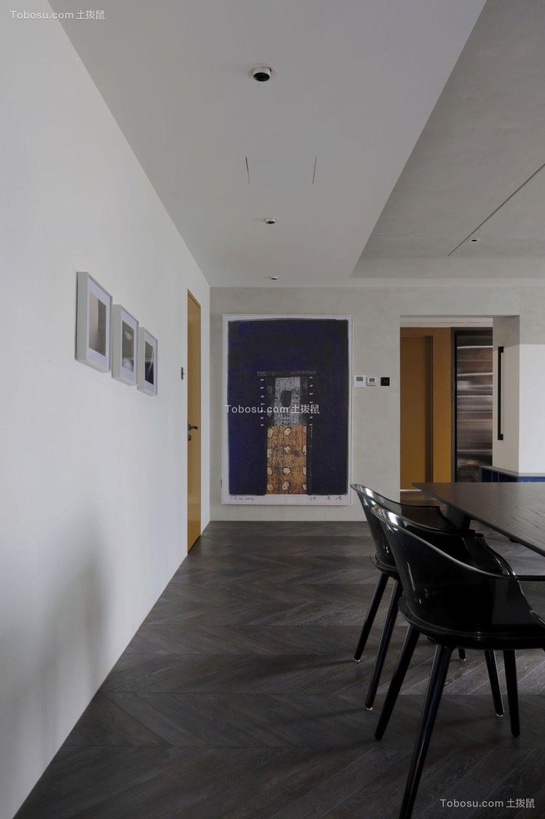 颐和世家3居室现代风格效果图