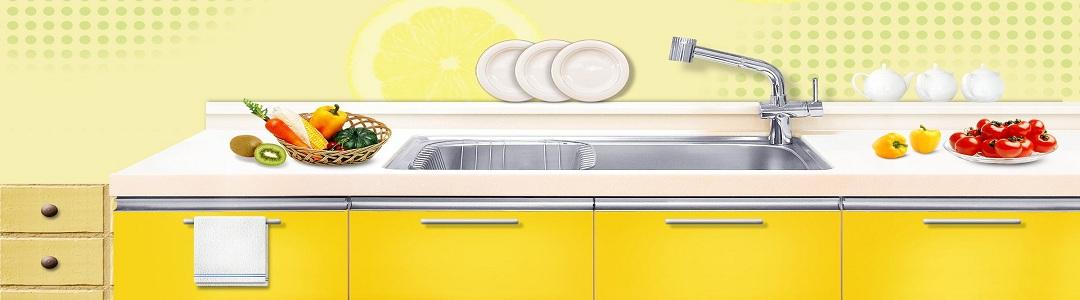 橱柜是厨房中重要的组成部分,是家居生活中每天都要使用到的地方,并且橱柜台面会与食物直接或间接的接触,因此,橱柜台面的选择尤为重要。那么,橱柜台面什么材质好?下面就跟随小编一起来了解下吧。