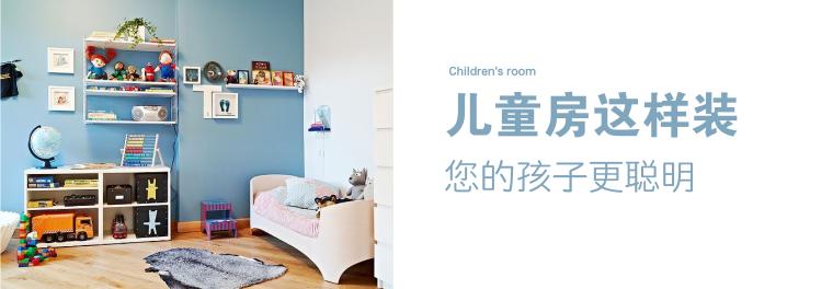 儿童房装修合辑,给你的孩子一个完美童年